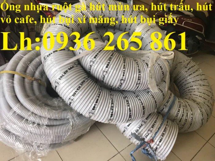 Ống nhựa ruột gà lắp quạt hút bụi gỗ, bụi giấy, bụi xi măng, hút vỏ hạt nông sản, hút mùi sơn24