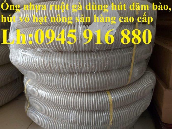 Ống nhựa ruột gà lắp quạt hút bụi gỗ, bụi giấy, bụi xi măng, hút vỏ hạt nông sản, hút mùi sơn22