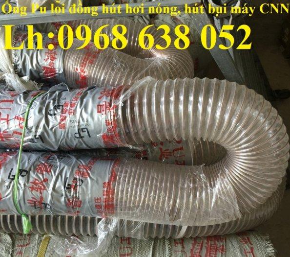 Ống nhựa ruột gà lắp quạt hút bụi gỗ, bụi giấy, bụi xi măng, hút vỏ hạt nông sản, hút mùi sơn7