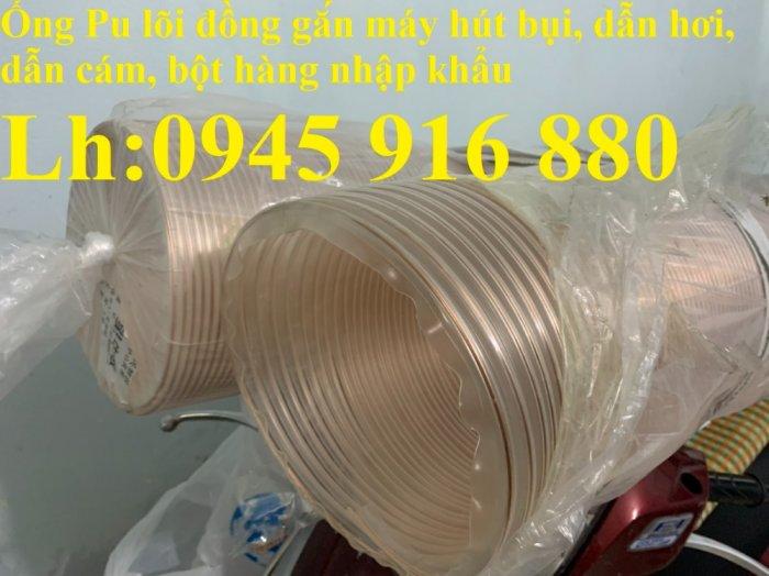 Ống nhựa ruột gà lắp quạt hút bụi gỗ, bụi giấy, bụi xi măng, hút vỏ hạt nông sản, hút mùi sơn5