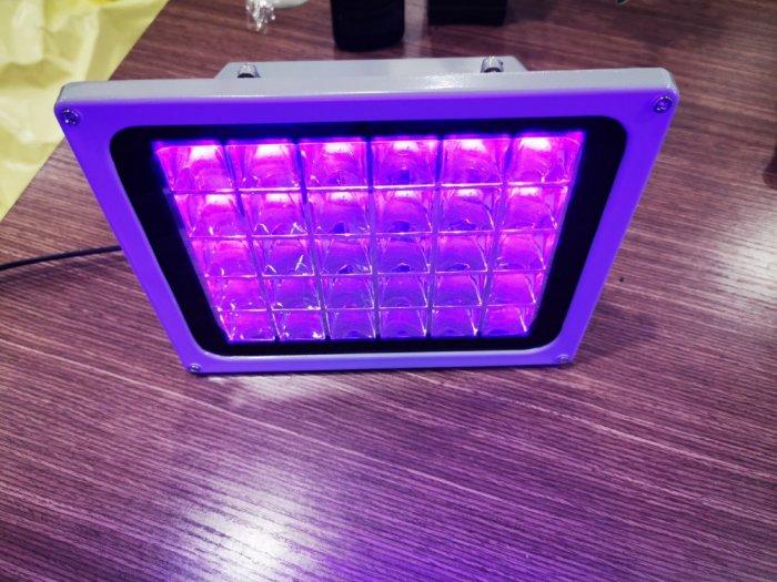 Đèn UV 20W Hiệu Năng Thực Tế 200W Sấy Keo UV Soi Tiền Khử Trùng-UV200W9