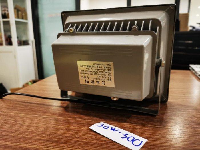 Đèn UV 20W Hiệu Năng Thực Tế 200W Sấy Keo UV Soi Tiền Khử Trùng-UV200W2