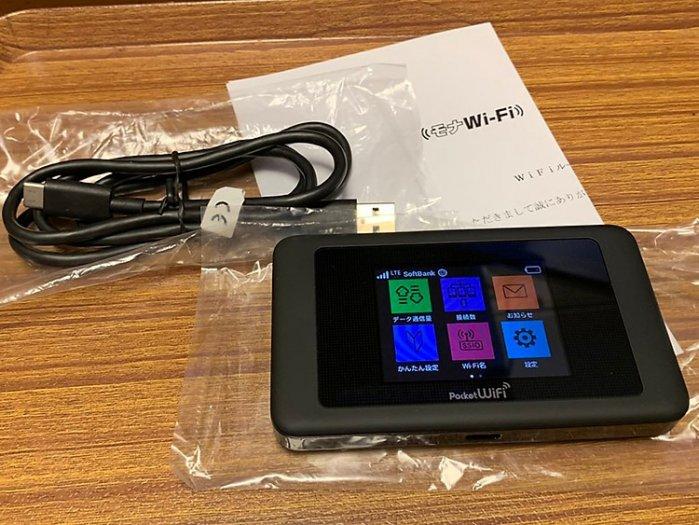 Bộ phát Wifi 4G Pocket 602HW LCD cảm ứng7