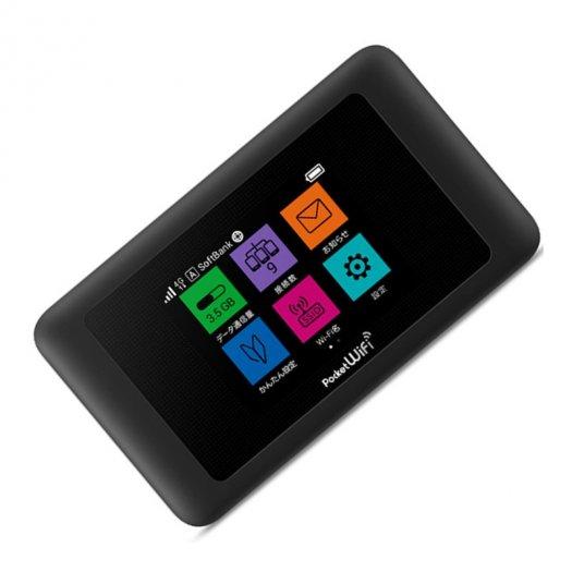 Bộ phát Wifi 4G Pocket 602HW LCD cảm ứng6