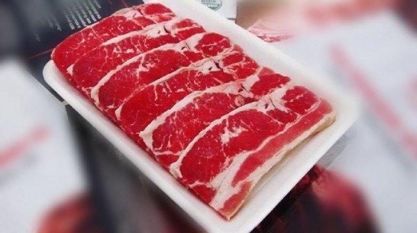 Ba chỉ bò mỹ cắt lát 500g2