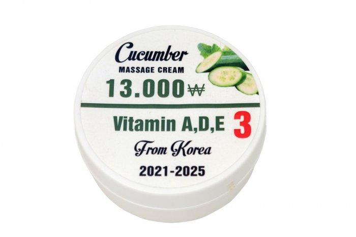 Massage Cream Collagen, Pearl, Vitamin C3