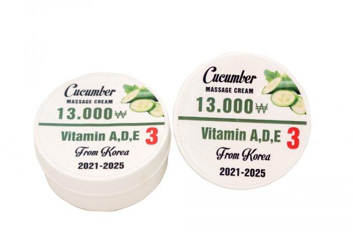 Massage Cream Collagen, Pearl, Vitamin C2