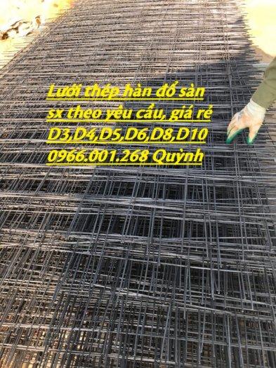 Lưới thép hàn , lưới thép hàn chập D3,D4,D5,D6 và các loại khác sản xuất theo yêu cầu8