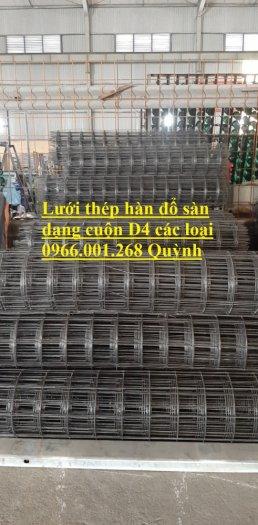 Lưới thép hàn , lưới thép hàn chập D3,D4,D5,D6 và các loại khác sản xuất theo yêu cầu1