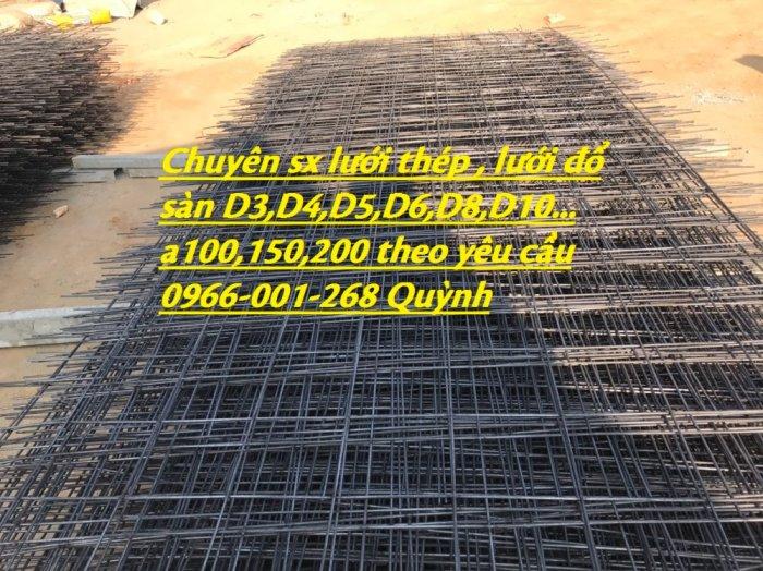 Lưới thép hàn , lưới thép hàn chập D3,D4,D5,D6 và các loại khác sản xuất theo yêu cầu0