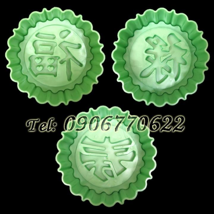 Bộ 3 khuôn nhận xôi, bánh in, trung thu hình tròn Phúc Lộc Thọ - Mã số 660