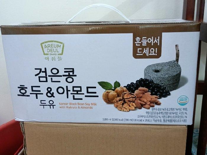 Sữa óc chó hạnh nhân đậu đen Hàn Quốc1