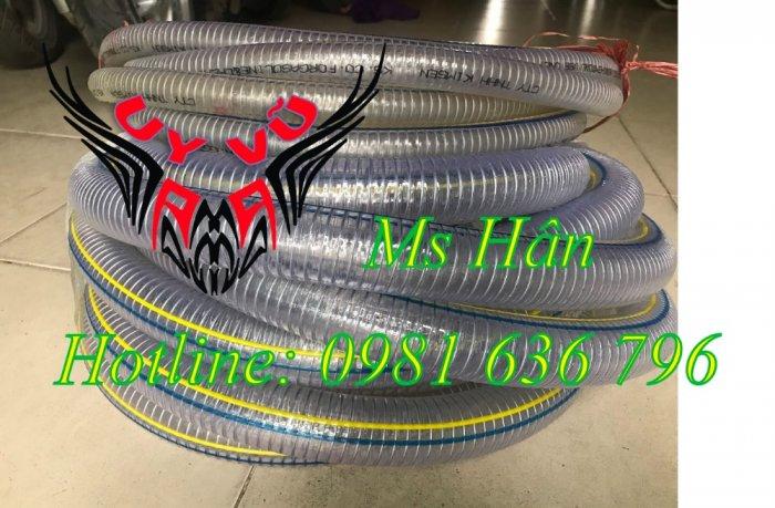 Ống nhựa mềm D50 chuyên dẫn dầu dẫn nước ,..,chính hãng.1