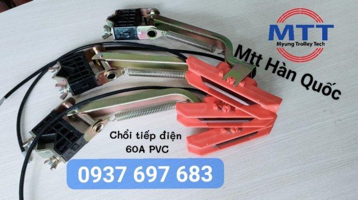 Chổi tiếp điện cầu trục 60a pvc hãng myungshin7