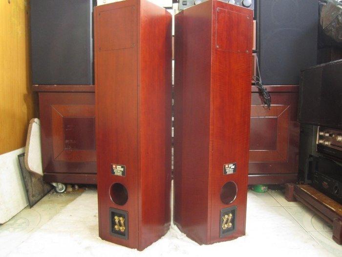 LOA JBL S10000