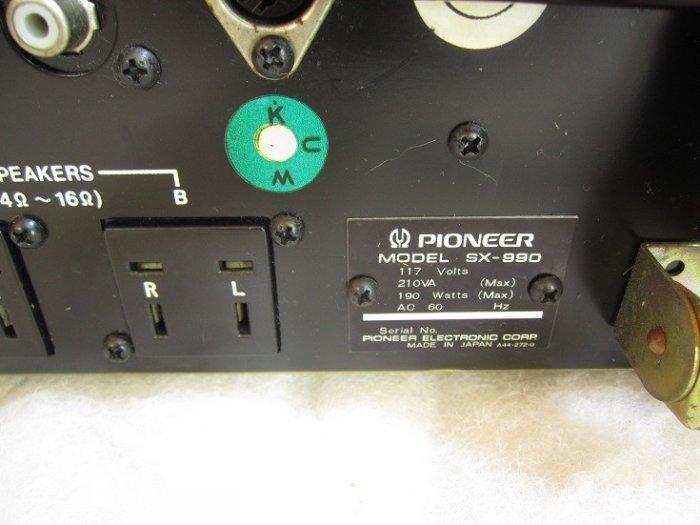 AMPLI RECEIVER PIONEER SX-9900