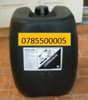 Mua bán Acid Stearic, C18H36O21