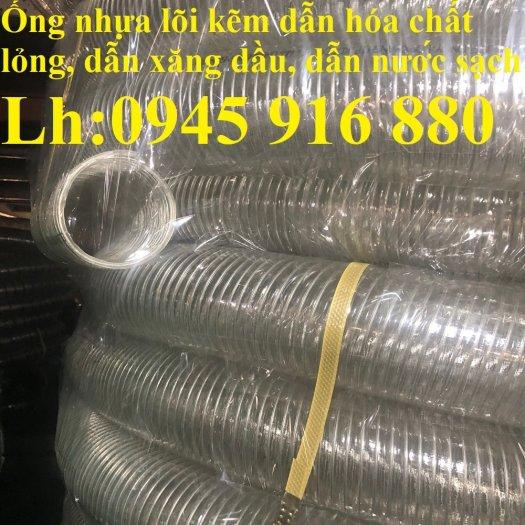 Ống nhựa lõi thép phi250 dẫn nước, dẫn xăng dầu, dẫn hóa chất lỏng, dẫn bùn lỏng hàng chính phẩm22