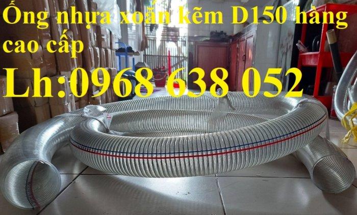 Ống nhựa lõi thép phi250 dẫn nước, dẫn xăng dầu, dẫn hóa chất lỏng, dẫn bùn lỏng hàng chính phẩm19