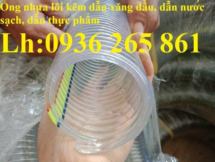 Ống nhựa lõi thép phi250 dẫn nước, dẫn xăng dầu, dẫn hóa chất lỏng, dẫn bùn lỏng hàng chính phẩm11