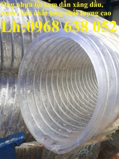 Ống nhựa lõi thép phi250 dẫn nước, dẫn xăng dầu, dẫn hóa chất lỏng, dẫn bùn lỏng hàng chính phẩm8