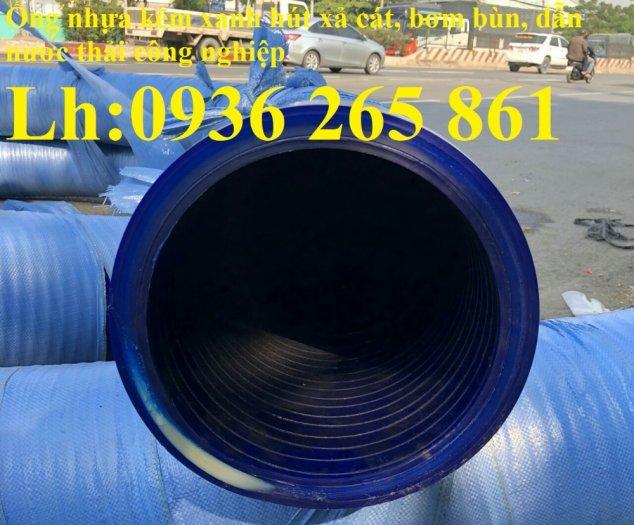 Ống nhựa lõi thép phi250 dẫn nước, dẫn xăng dầu, dẫn hóa chất lỏng, dẫn bùn lỏng hàng chính phẩm4