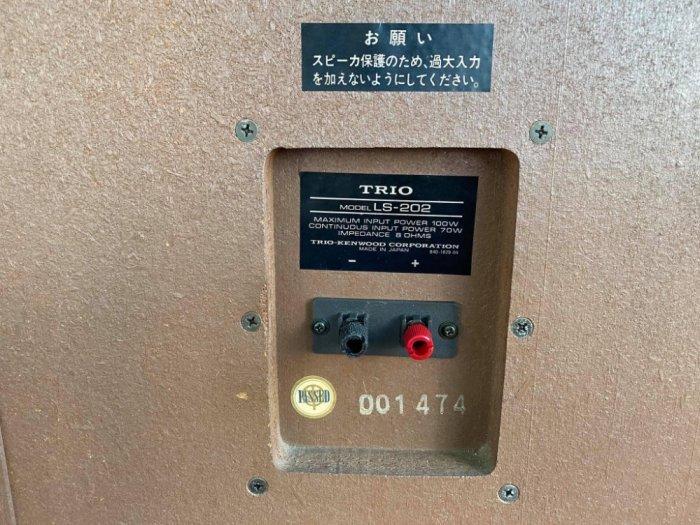 LOA TRIO LS -202 JAPAN0