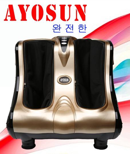 Máy massage chân cao cấp Ayosun Hàn Quốc bảo hành 5 năm2