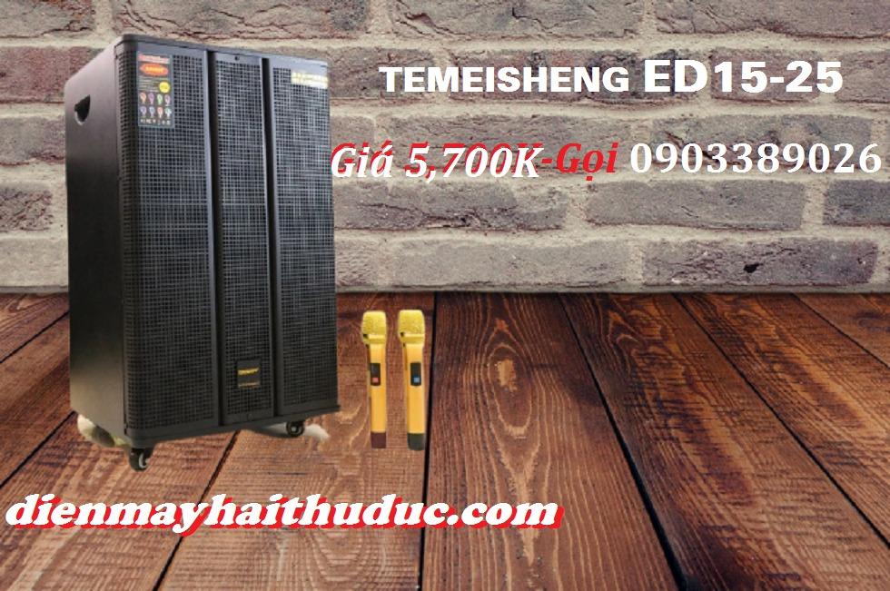 Loa kéo Temeisheng ED15-25 dòng hay nhất trong mẫu ED3