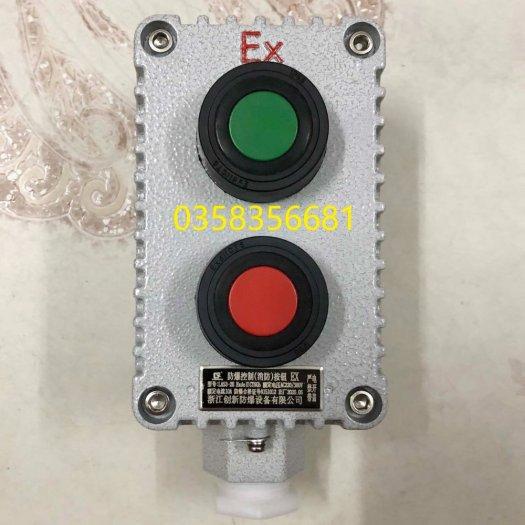 Hộp nút nhấn phòng chống nổ , hộp nút ON Off, Hộp nút ấn khởi động0