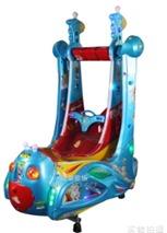 Cung cấp thú nhún điện cho bé giải trí khu vui chơi giá rẻ5