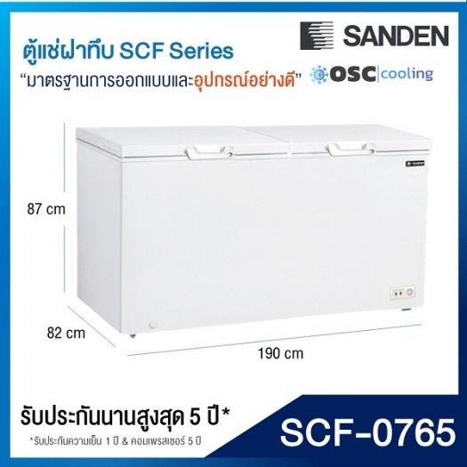 Tủ Đông SANDEN INTERCOOL SCF-0765 750 Lít ĐỒNG R2902