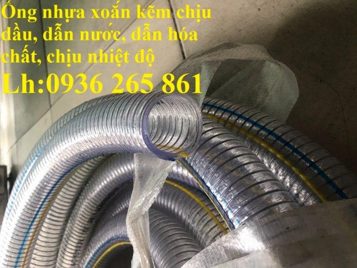 Giá ống nhựa lõi thép dẫn hóa chất lỏng