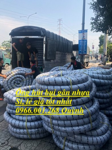 Báo giá ống gân nhựa hút bụi phi 76,phi 90,phi 100,phi 114,phi 120,phi 150,phi 200 mới nhất 20219