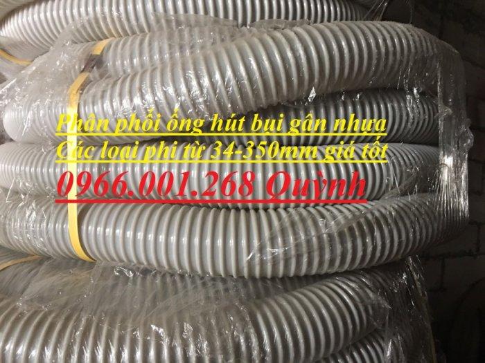 Báo giá ống gân nhựa hút bụi phi 76,phi 90,phi 100,phi 114,phi 120,phi 150,phi 200 mới nhất 20214