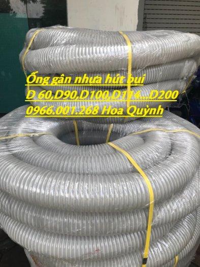 Báo giá ống gân nhựa hút bụi phi 76,phi 90,phi 100,phi 114,phi 120,phi 150,phi 200 mới nhất 20210
