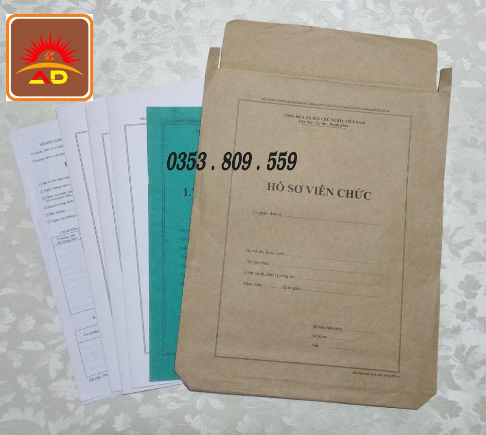 Bán mẫu B07-BVN, Hồ sơ cán bộ, công chức, viên chức theo thông tư số 07/20191