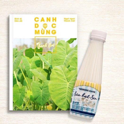 Sữa Hạt Sen Mekong Xanh…Thức Uống Dinh Dưỡng7