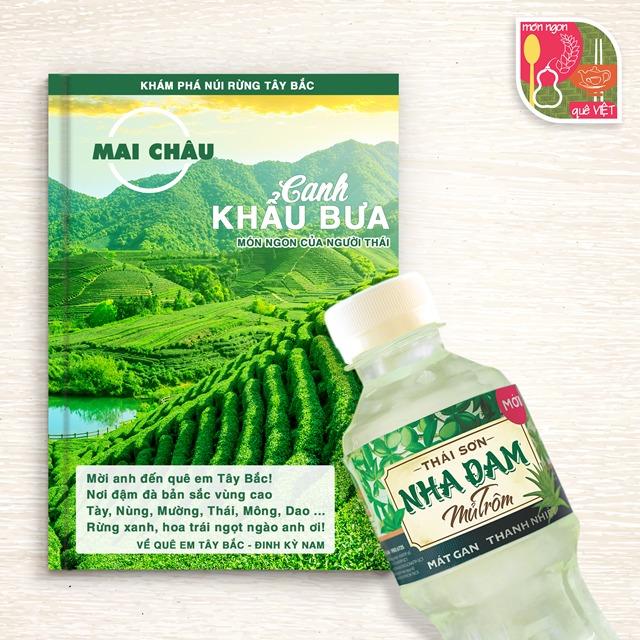 Sữa Hạt Sen Mekong Xanh…Thức Uống Dinh Dưỡng3