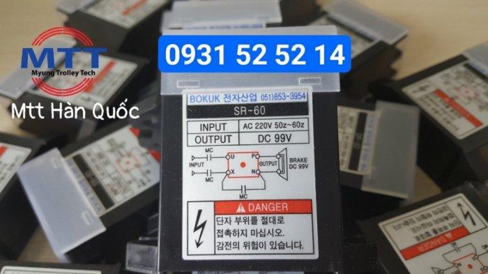 Diot sr-60 bokuk xuất xứ Hàn Quốc57