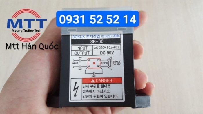 Diot sr-60 bokuk xuất xứ Hàn Quốc11
