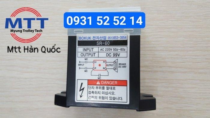 Diot sr-60 bokuk xuất xứ Hàn Quốc4