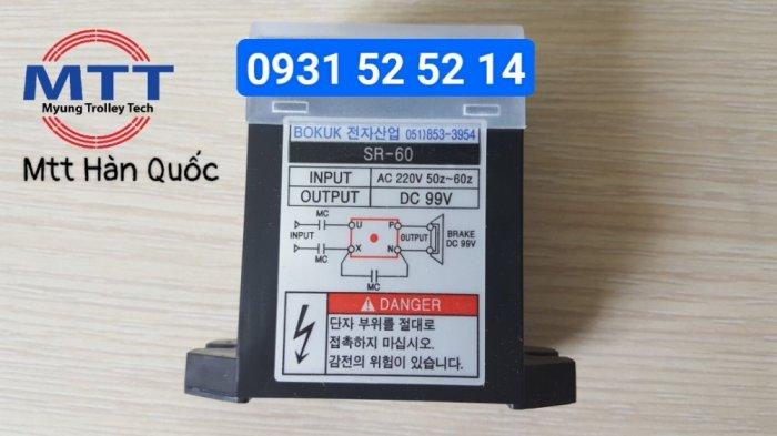 Diot sr-60 bokuk xuất xứ Hàn Quốc3