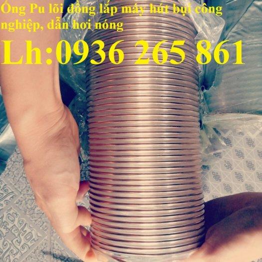 Mua ống nhựa lõi đồng dùng cho hệ thống hút bụi công nghiệp23