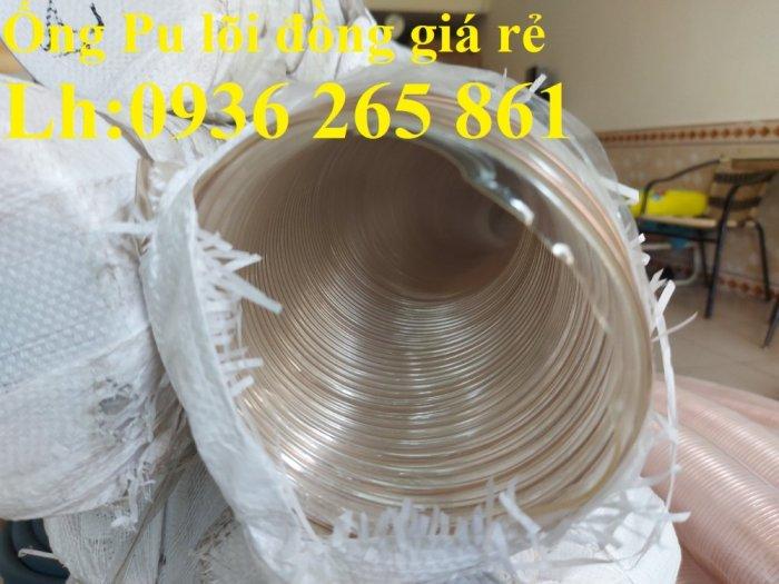 Mua ống pu lõi kẽm mạ đồng phi75 uy tín chất lượng16