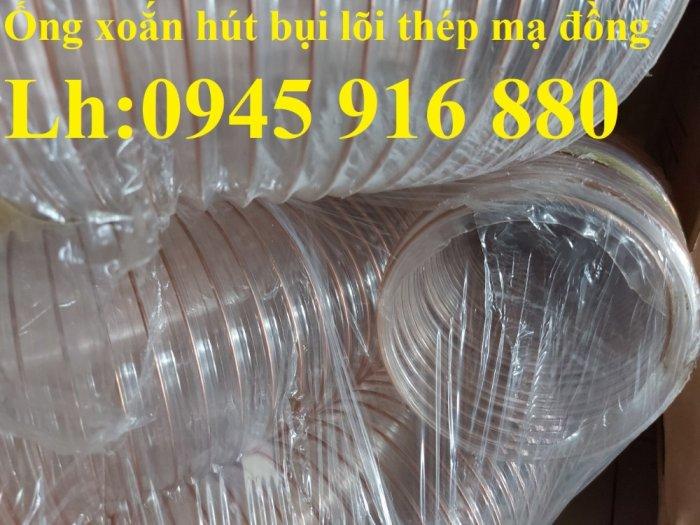 Giá ống nhựa Pu lò xo lõi đồng phi200 dùng cho quạt hút bụi công nghiệp17