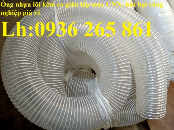 Giá ống nhựa Pu lò xo lõi đồng phi200 dùng cho quạt hút bụi công nghiệp13