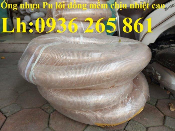 Giá ống nhựa Pu lò xo lõi đồng phi200 dùng cho quạt hút bụi công nghiệp4