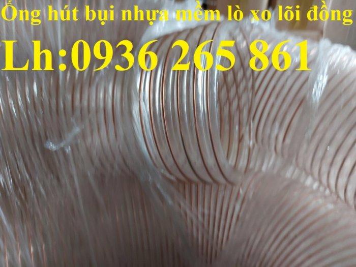 Giá ống nhựa Pu lò xo lõi đồng phi200 dùng cho quạt hút bụi công nghiệp2