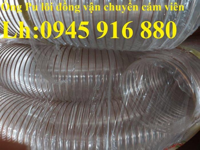 Giá ống nhựa Pu lò xo lõi đồng phi200 dùng cho quạt hút bụi công nghiệp0
